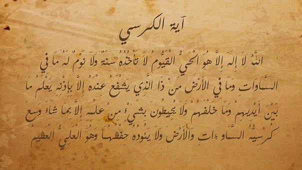 5 Common Hurdles When Translating Into Arabic